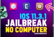 jailbreak ios 11.3.1 no computer pc