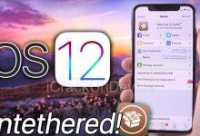 Jailbreak iOS 12 Untethered